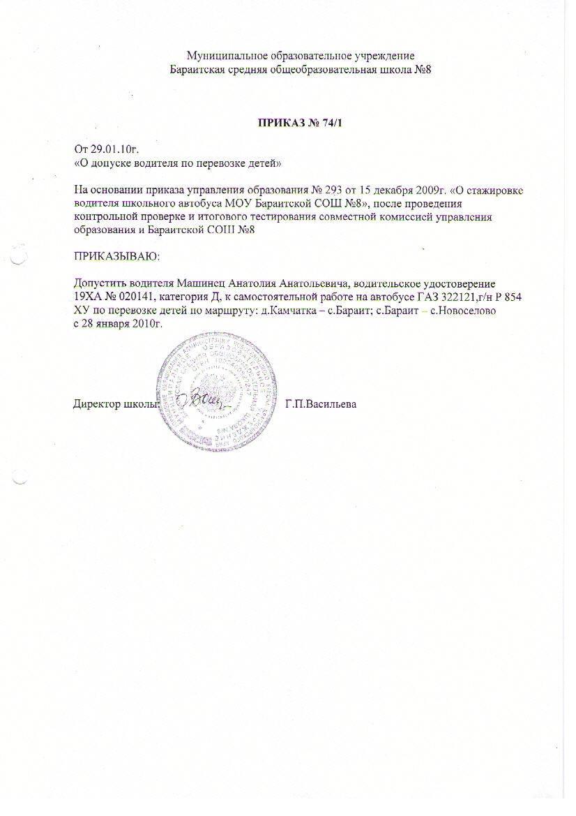 Образцы договоров и документов - Договор